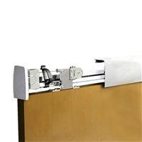 Kit Soft Close pour baie pour porte largeur 830-880 Mantion SC-80