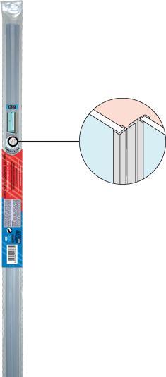 Joint c t de porte de douche coulissante 2 x 195 cm geb - Joint balai porte coulissante ...